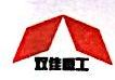 张家港市双佳重工有限公司 最新采购和商业信息