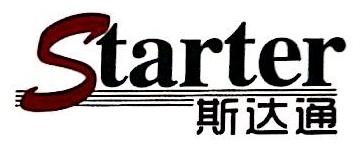 武汉斯达通科技有限公司 最新采购和商业信息