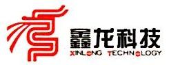 宁波市科技园区鑫龙科技有限公司 最新采购和商业信息