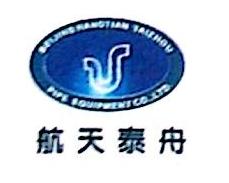 北京航天泰舟恒达机械设备有限公司 最新采购和商业信息