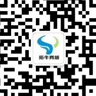 四川拓牛网络科技有限公司 最新采购和商业信息