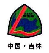 吉林松花湖风景名胜区管理有限公司 最新采购和商业信息