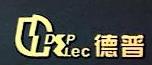 浙江德普电器有限公司 最新采购和商业信息