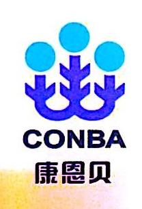 浙江冠信生物科技有限公司 最新采购和商业信息