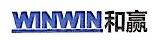 广州和赢电子科技有限公司 最新采购和商业信息