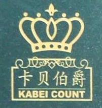 天津卡贝伯爵家具有限公司 最新采购和商业信息