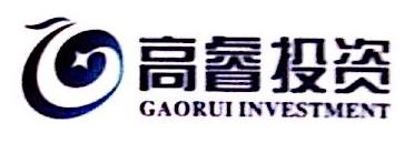 武汉高睿投资管理有限公司
