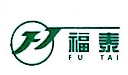 湖南福泰数码材料科技有限公司 最新采购和商业信息