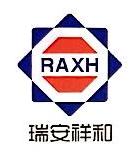 北京瑞安祥和商贸有限责任公司