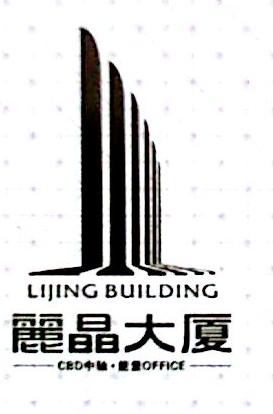 湛江市嘉皇投资置业有限公司 最新采购和商业信息
