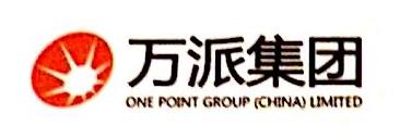 福建省酒歌酒业有限公司 最新采购和商业信息