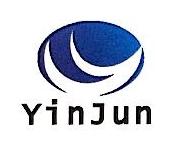 杭州银军橡塑制品厂 最新采购和商业信息