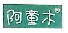 湖北阿童木医药股份有限公司