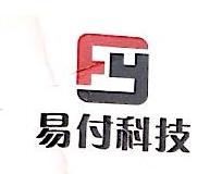 深圳市易付科技有限公司湖南分公司 最新采购和商业信息