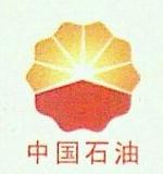 中国石油天然气运输公司江西分公司 最新采购和商业信息