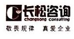 上海长在企业管理有限公司