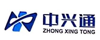 重庆中兴通软件技术有限公司 最新采购和商业信息