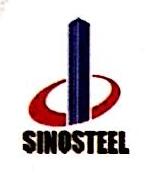 中钢集团山东富全矿业有限公司 最新采购和商业信息
