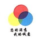 余姚市颜彩塑染有限公司 最新采购和商业信息