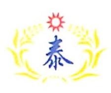 天津市金谷泰商贸有限公司