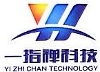 深圳市一指禅科技有限公司 最新采购和商业信息