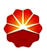 云南中石油昆仑天然气工业开发有限公司