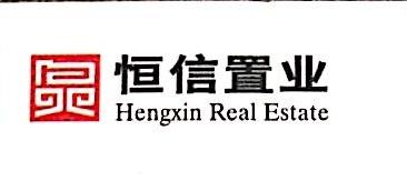 江苏恒信置业有限公司 最新采购和商业信息