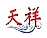 柳州天祥环保技术有限公司 最新采购和商业信息