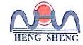 上海铭煜佳国际贸易有限公司 最新采购和商业信息