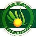 河南天和农业发展有限公司 最新采购和商业信息