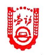 上海铮峰企业管理咨询有限公司 最新采购和商业信息