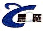 晋中市晨曦纺织设备安装有限公司 最新采购和商业信息