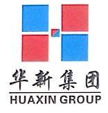 深圳市广新贸易有限公司 最新采购和商业信息