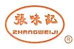 上海代一食品有限公司