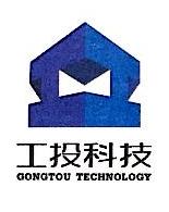 合肥工投工业科技发展有限公司舒城分公司 最新采购和商业信息