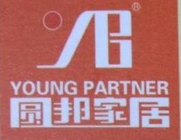 广州市少枫家具有限公司 最新采购和商业信息