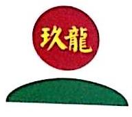 玖龙纸业(重庆)有限公司 最新采购和商业信息