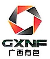 广西有色金属集团汇元锰业有限公司 最新采购和商业信息