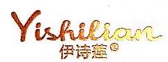 上海澳霸服饰有限公司 最新采购和商业信息