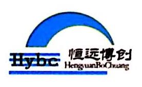 北京恒远博创科技发展有限公司 最新采购和商业信息