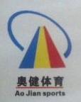河南奥健体育设施工程有限公司 最新采购和商业信息
