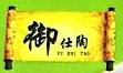 佛山市欣鼎陶瓷有限公司 最新采购和商业信息