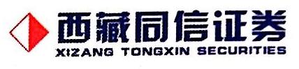 西藏东方财富证券股份有限公司山东分公司 最新采购和商业信息