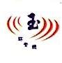 玉环县龙腾货运有限公司 最新采购和商业信息