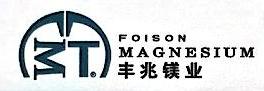 宁夏丰兆科技发展有限公司 最新采购和商业信息