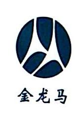 深圳市金龙马建材有限公司 最新采购和商业信息