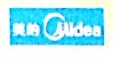 山西源舒制冷工程有限公司 最新采购和商业信息
