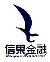 深圳市信果金融服务有限公司 最新采购和商业信息