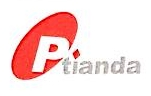 深圳市普天达办公设备有限公司 最新采购和商业信息