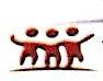 福州三人行商贸有限公司 最新采购和商业信息